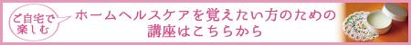 athome_link